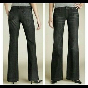 🛍 7 for all mankind - Dojo Jeans -size 27
